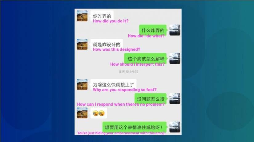 Чат бот общается с подружкой китайского инженера Ли