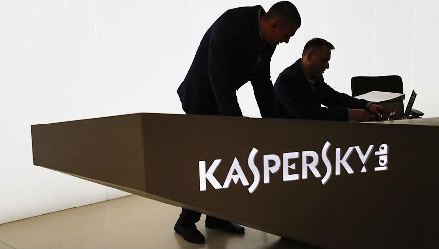 Лаборатория Касперского расследует взлом