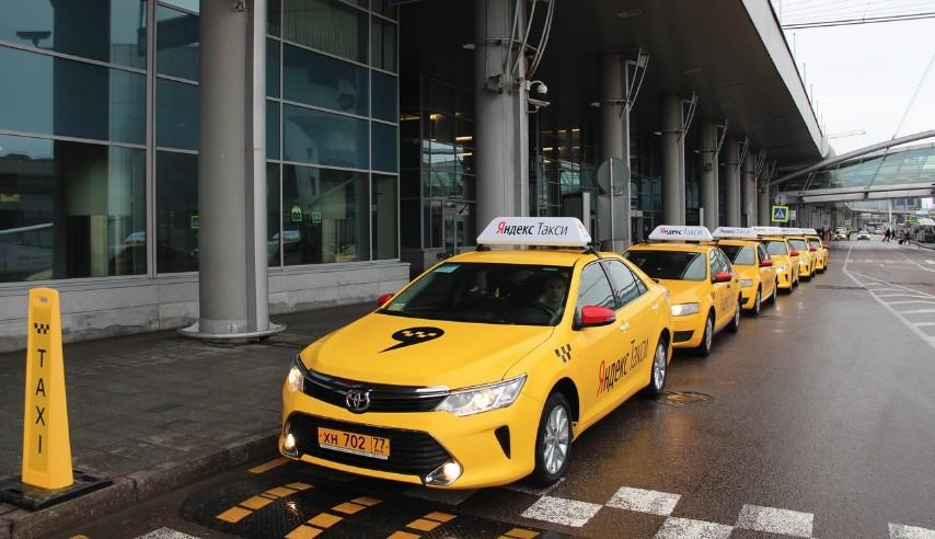 Служба такси от компании Яндекс