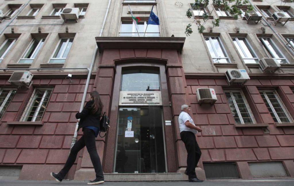 Налоговая служба Болгарии пострадала от действий хакера