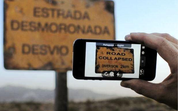 Гугл переводчик помогает читать указатель