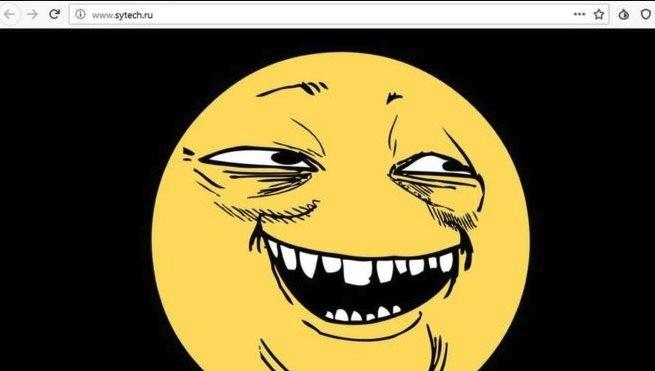 """Такое изображение появилось на сайте """"Сайтэк"""" после взлома"""